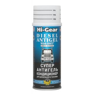 ������������� Hi gear Hg3421