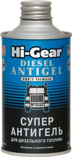 Суперантигель Hi gear Hg3426
