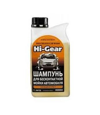 Автошампунь Hi gearАвтомобильная косметика<br>Тип: автошампунь<br>