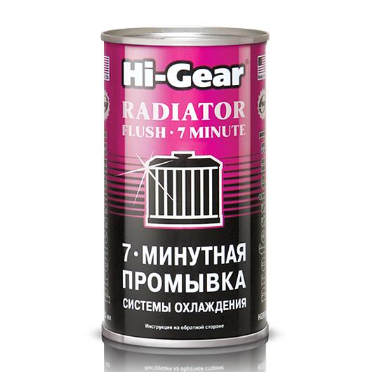Промывка Hi gear