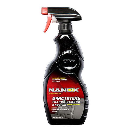Очиститель Nanox