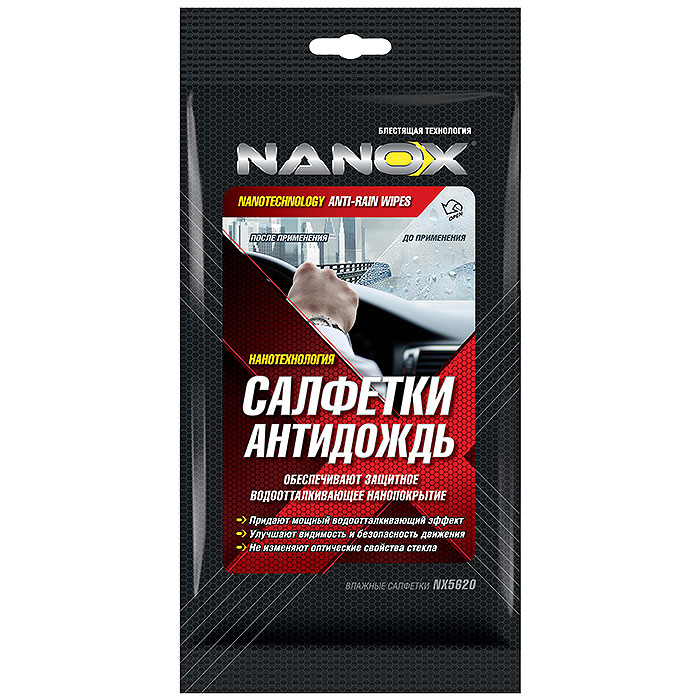 Салфетки Nanox
