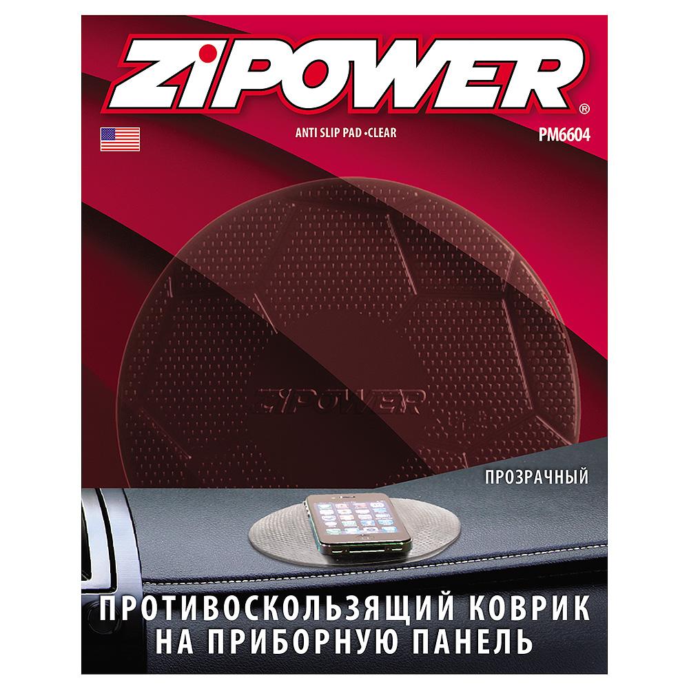 Коврик Zipower