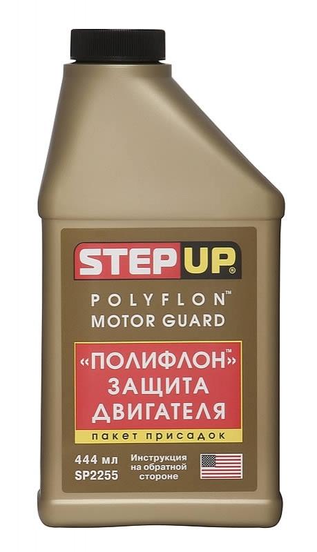 Защита Step up