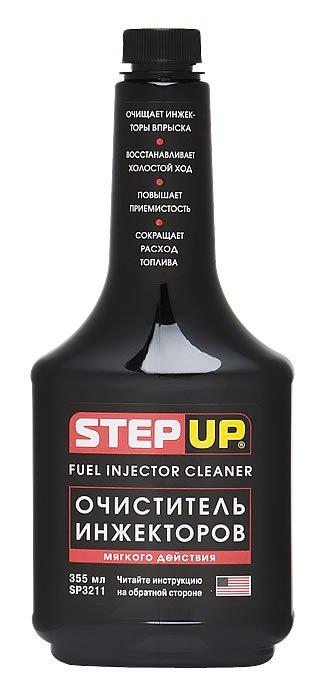 Очиститель Step up