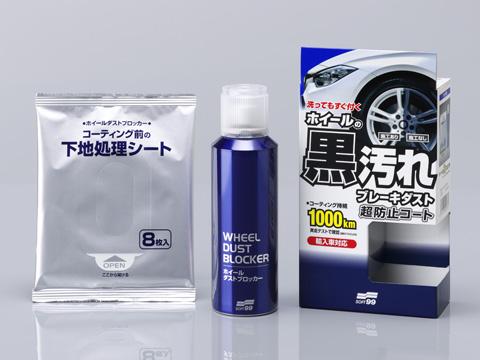 Покрытие Soft99Автомобильная косметика<br>Тип: покрытие,<br>Объем: 0.4<br>