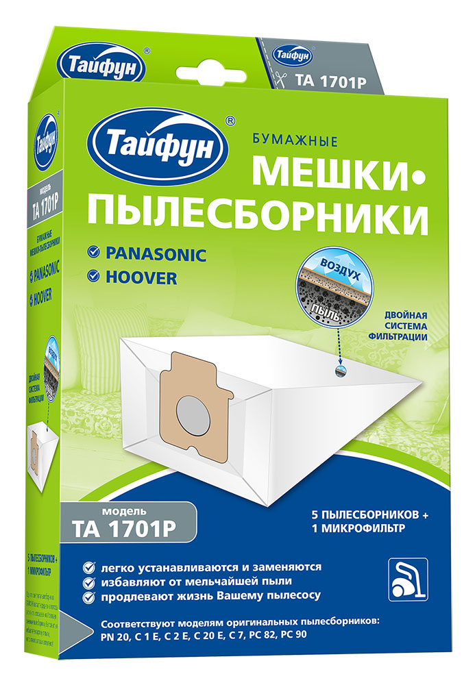 Мешок ТАЙФУНАксессуары для бытовых пылесосов<br>Тип: мешок, Вес нетто: 0.2<br>