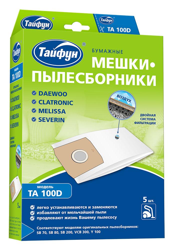 Мешок ТАЙФУНАксессуары для бытовых пылесосов<br>Тип: мешок,<br>Вес нетто: 0.2<br>