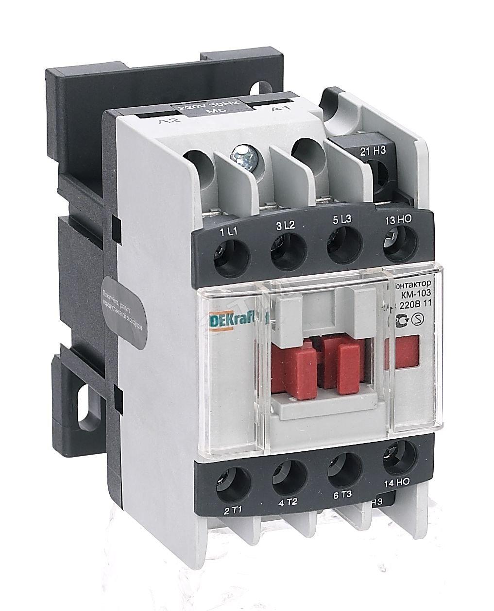 Контактор DekraftАвтоматические выключатели<br>Номинальный ток: 12,<br>Тип выключателя: контактор,<br>Количество полюсов: 1,<br>Степень защиты от пыли и влаги: IP 20<br>