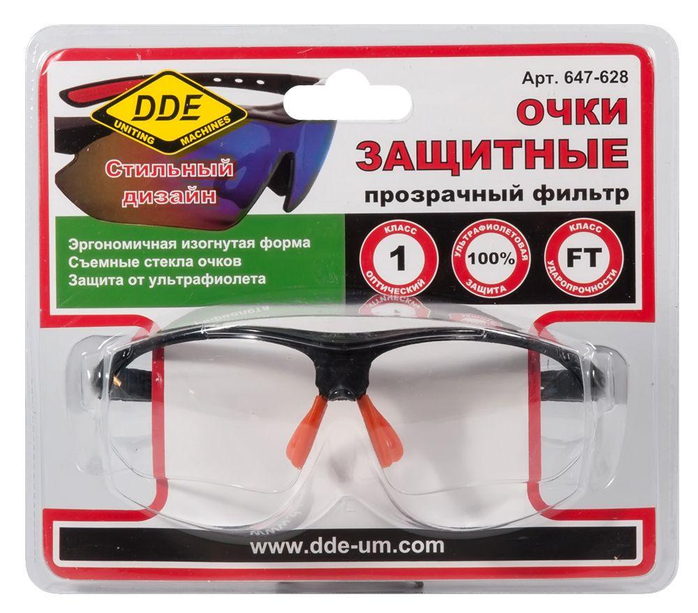 Очки защитные DdeЗащитные очки<br>Тип очков: открытые,<br>Цвет: прозрачный<br>