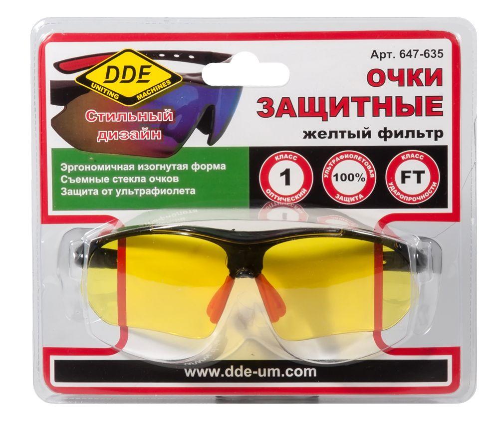 Очки защитные Dde