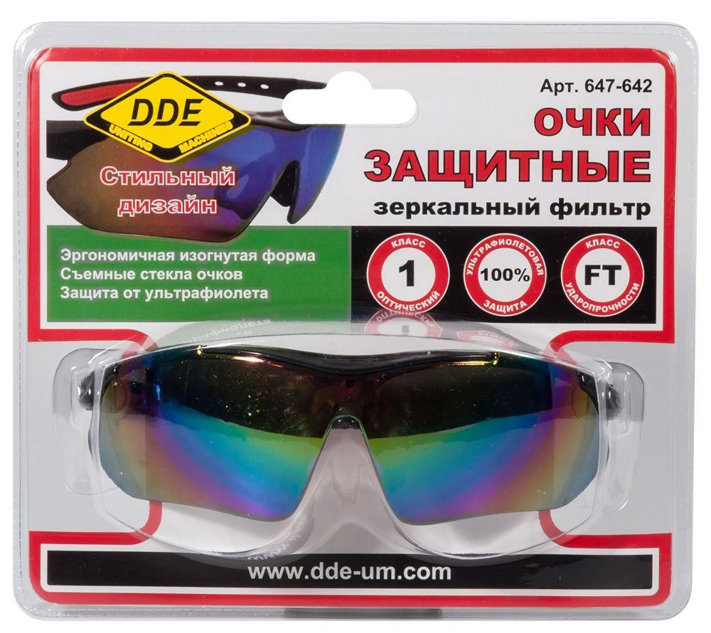 Очки защитные DdeЗащитные очки<br>Тип очков: открытые,<br>Цвет: черный,<br>Защита от ультрафиолетового излучения: есть<br>