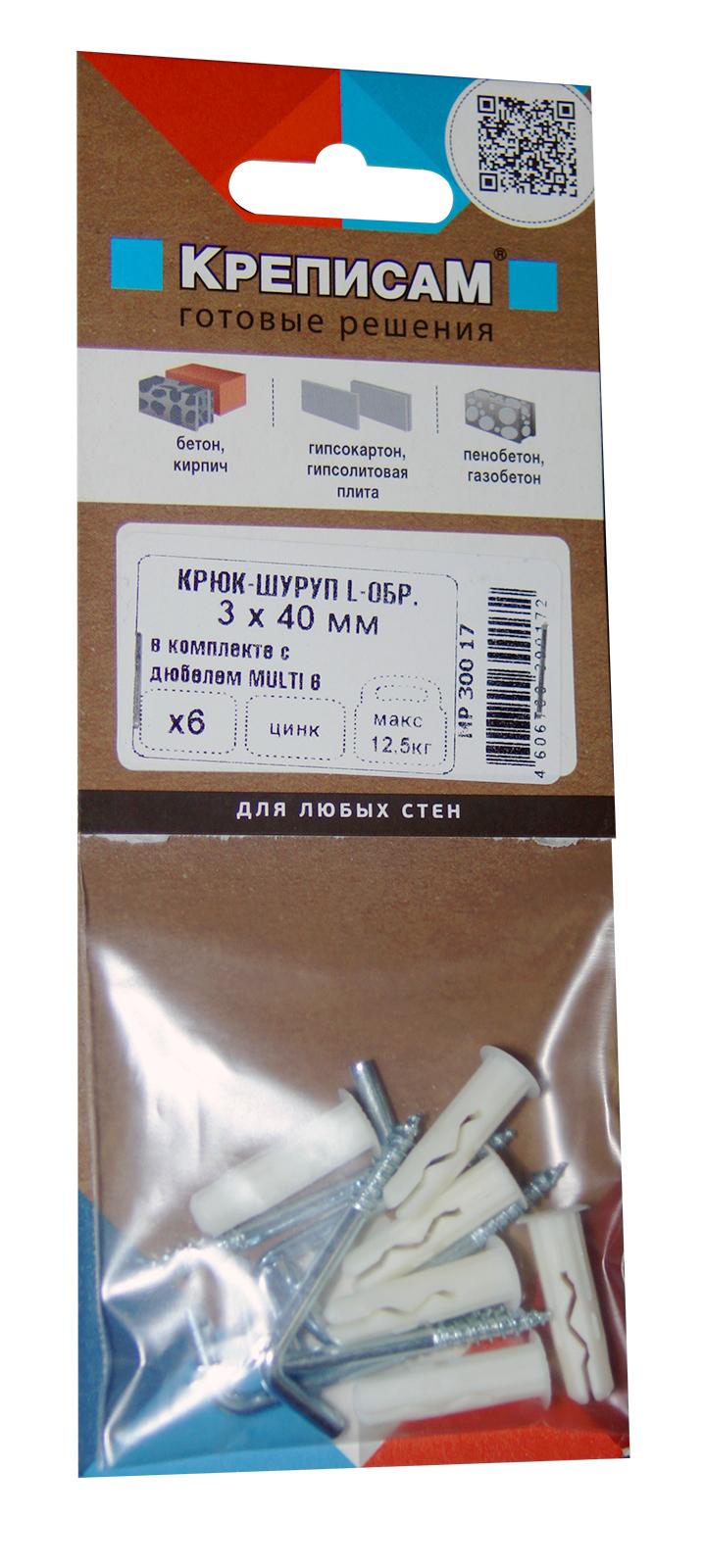 Набор КРЕПИСАМДюбели и дюбель-гвозди<br>Тип: дюбель,<br>Диаметр: 6,<br>Длина (мм): 25,<br>Материал: нейлон,<br>Набор: есть,<br>Количество в упаковке: 6<br>