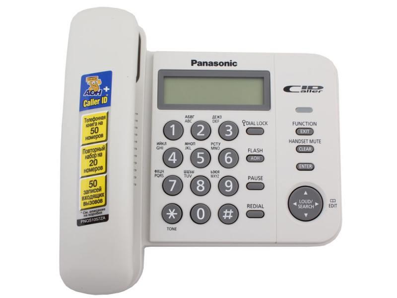 Проводной телефон PanasonicПроводные телефоны<br>АОН: есть,<br>Дисплей: есть<br>