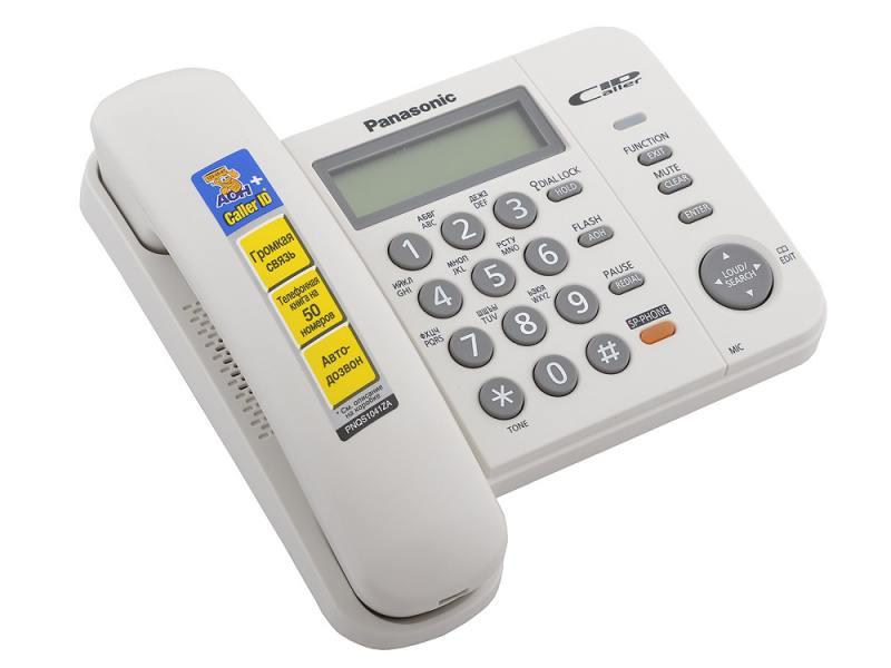 Проводной телефон PanasonicПроводные телефоны<br>АОН: есть<br>