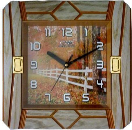 Часы настенные СТАЙЛ