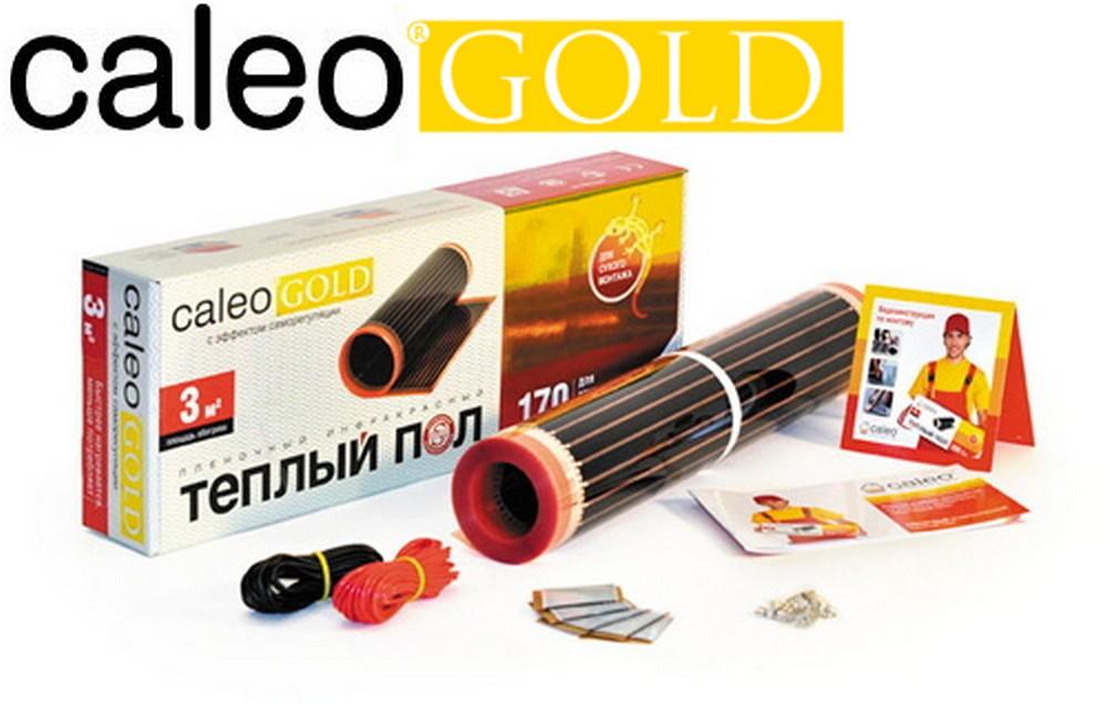 ������ ��� Caleo Gold 170-0,5-2,5