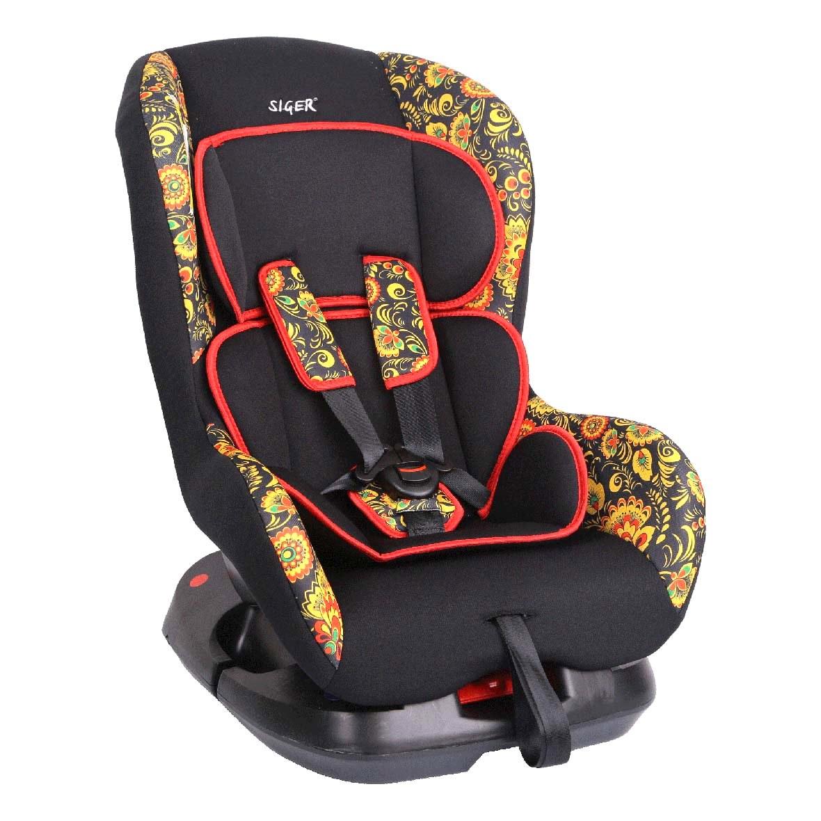 Кресло детское автомобильное Siger Наутилус kres0305