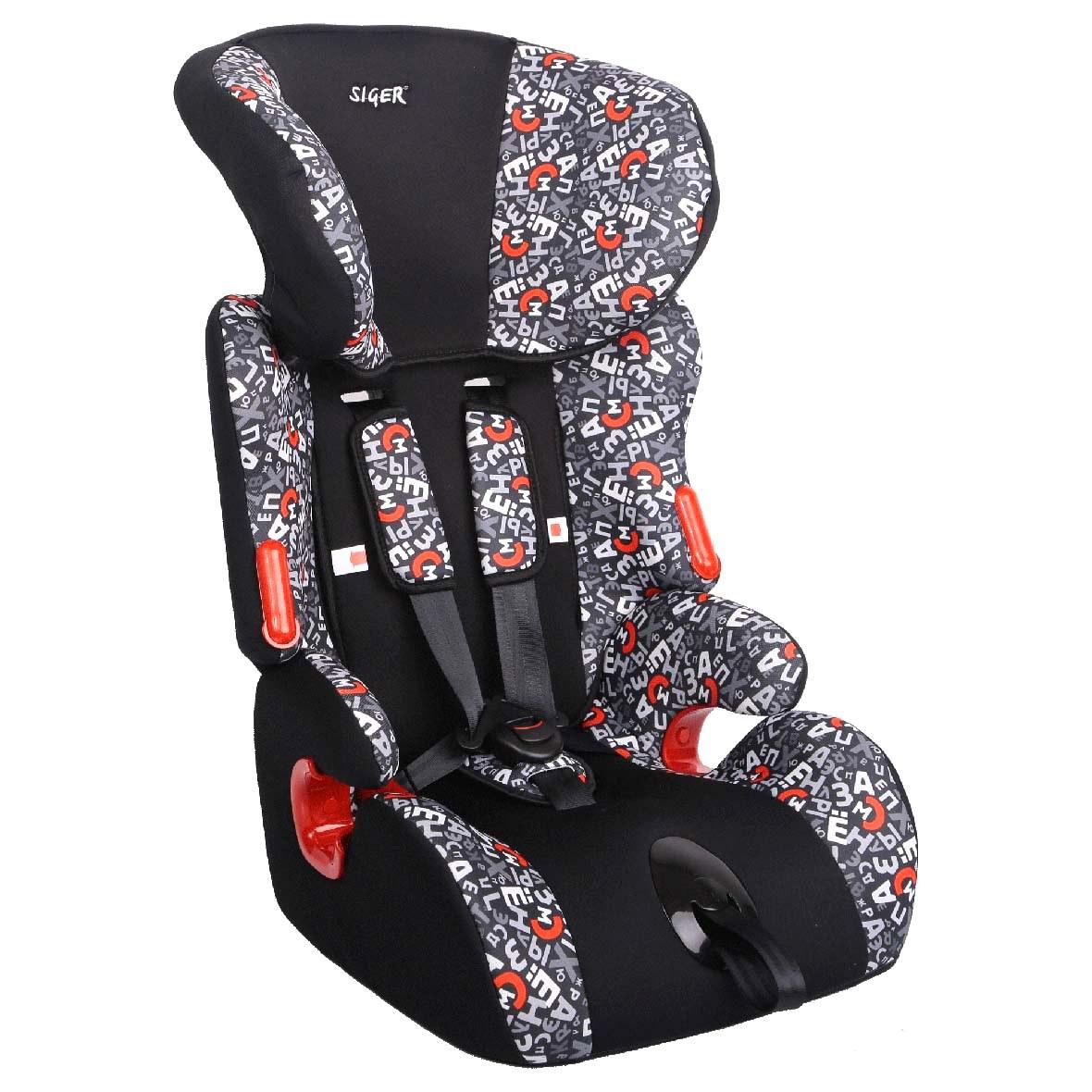 Кресло детское автомобильное Siger КОСМО kres0280