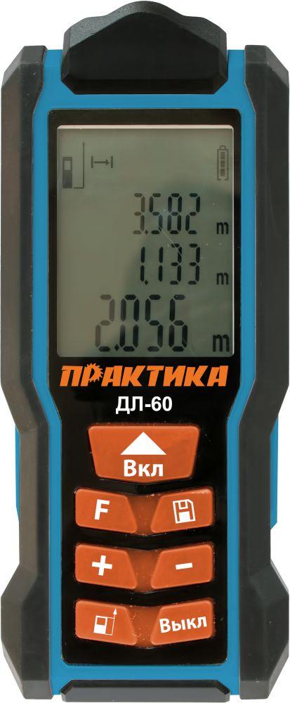 Дальномер ПРАКТИКА 649-394 ДЛ-60