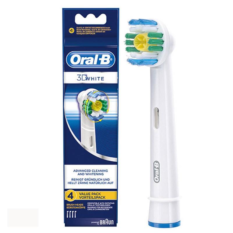 Насадка для зубной щетки Oral-b