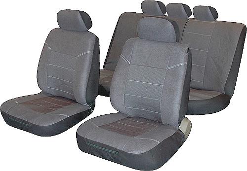 Чехол на сиденье Autostandart