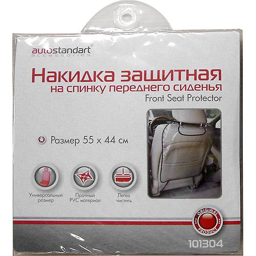 Накидка AutostandartАксессуары<br>Тип автоаксессуара: защитный экран<br>