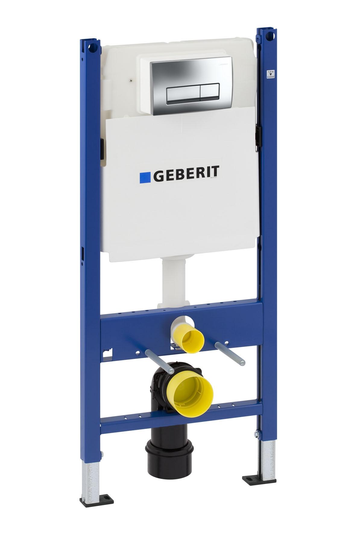 Комплект Geberit