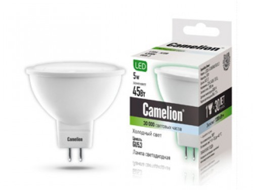 Лампа светодиодная CamelionЛампы<br>Тип лампы: светодиодная,<br>Форма лампы: рефлекторная,<br>Цвет колбы: прозрачная,<br>Тип цоколя: GU5.3,<br>Напряжение: 220,<br>Мощность: 5,<br>Цветовая температура: 4500,<br>Цвет свечения: холодный<br>