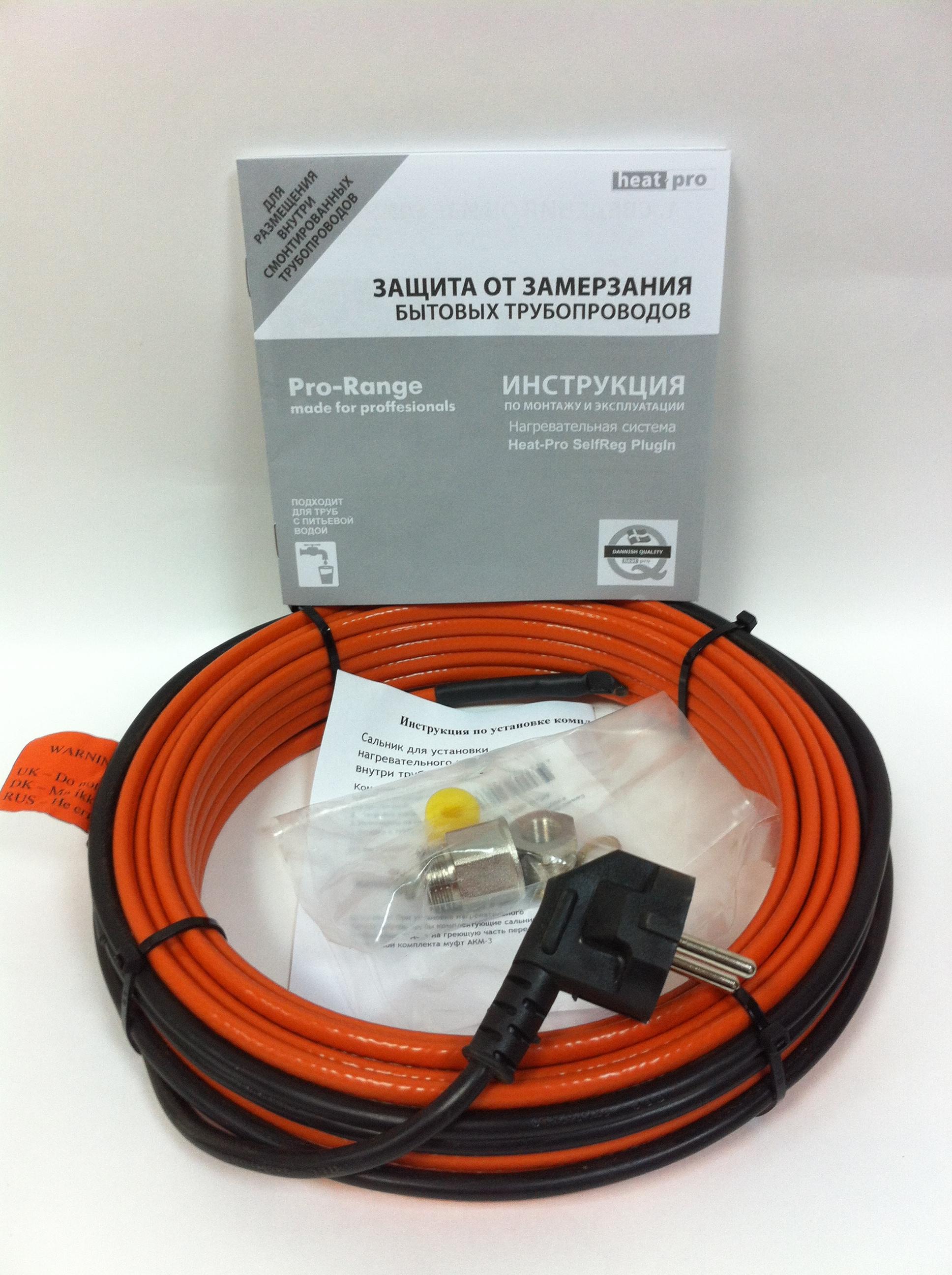 Греющий кабель Heat-pro