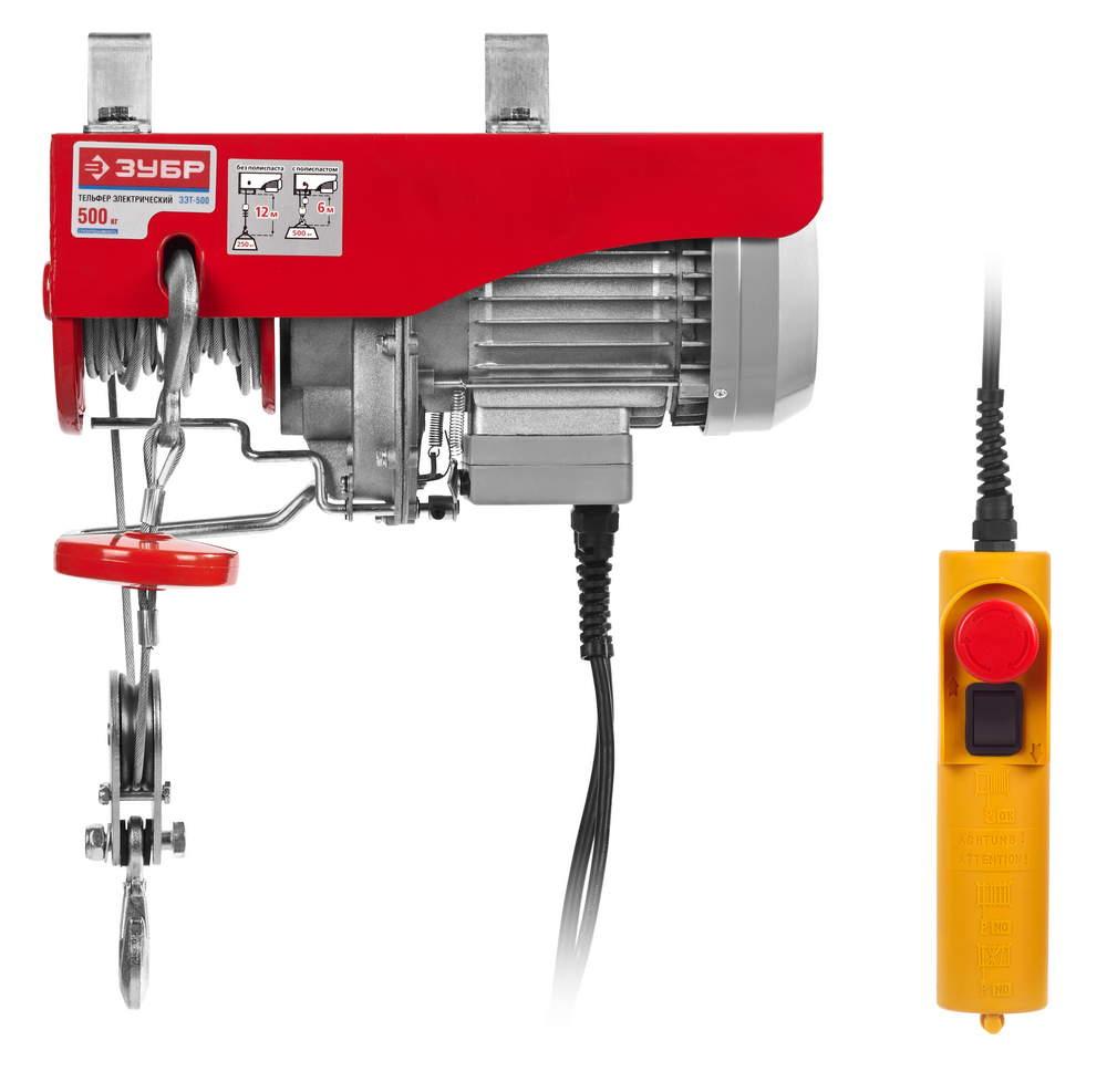 Тельфер ЗУБРЛебедки (тали)<br>Длина троса: 12,<br>Максимальная нагрузка: 500,<br>Тип устройства: тельфер,<br>Мощность: 900,<br>Макс. высота: 12,<br>Скорость подъема: 8<br>