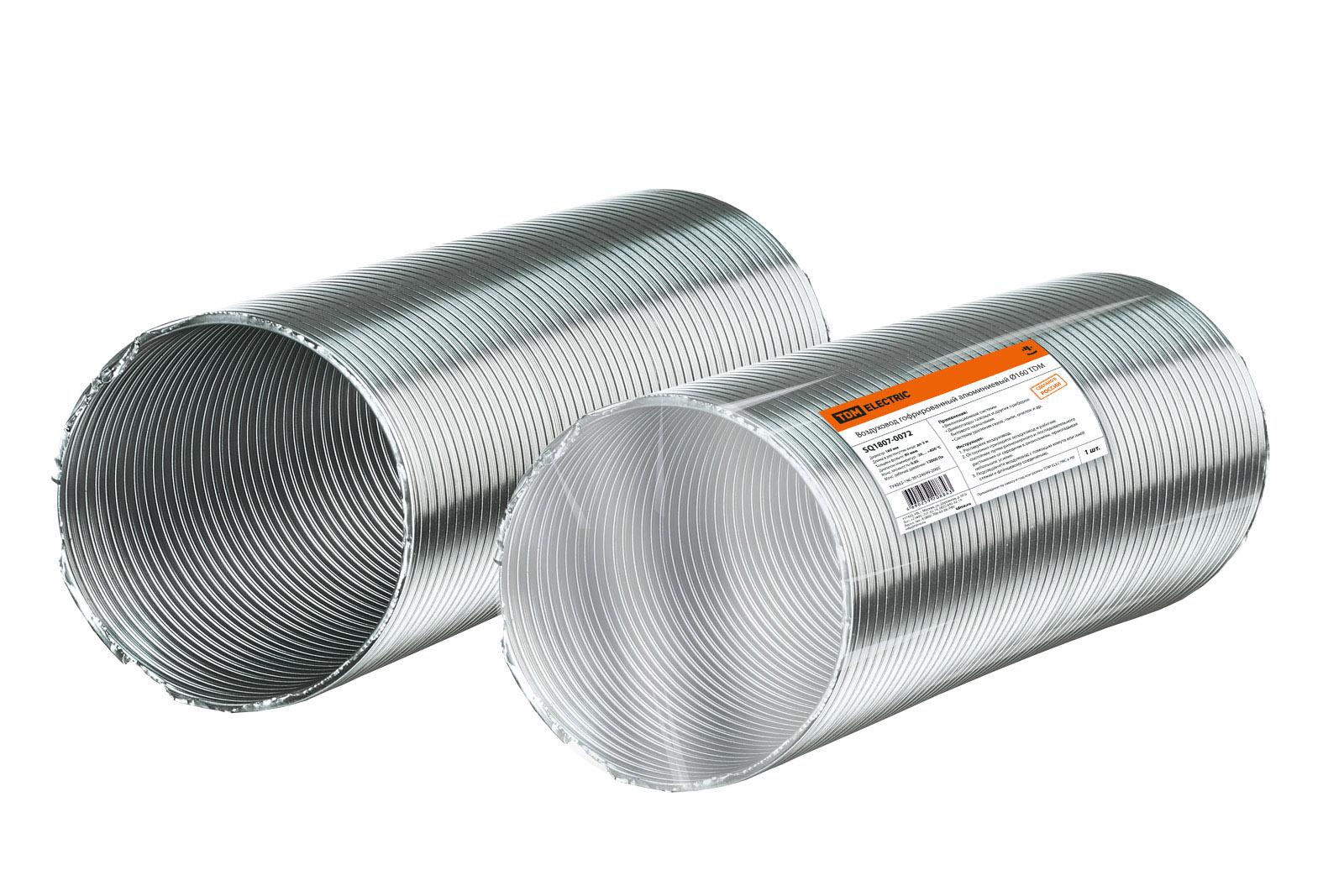 Воздуховод ТДМВоздуховоды (климат)<br>Тип: воздуховод,<br>Тип воздуховода: гибкий,<br>Материал: алюминий,<br>Форма: круглая,<br>Диаметр: 160,<br>Мин. длина: 0.6,<br>Макс. длина: 3<br>