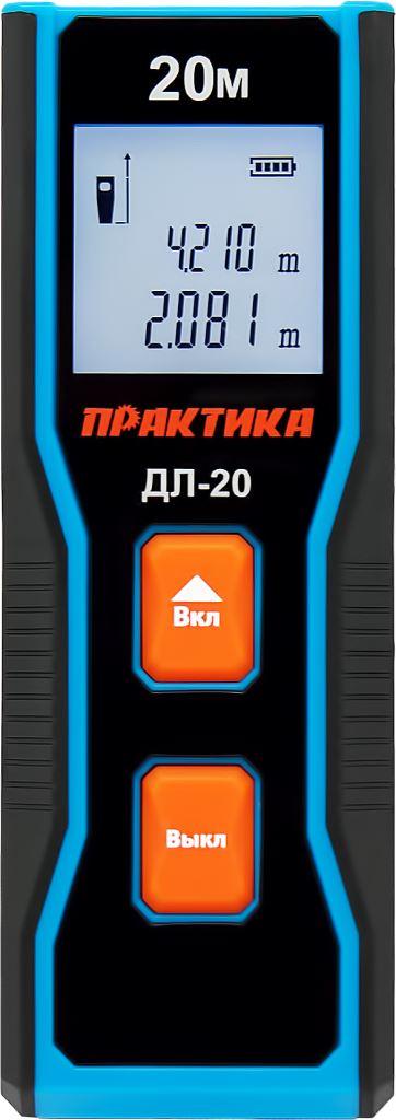 Дальномер ПРАКТИКА