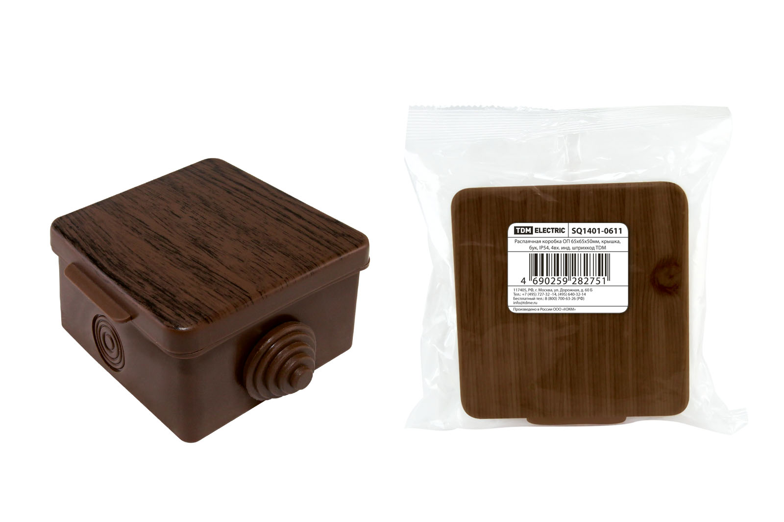 Коробка распаячная ТДМКоробки монтажные<br>Тип монтажного элемента: коробка распаячная, Тип установки коробки: наружный монтаж, Длина (мм): 65, Ширина: 65, Высота: 50, Цвет: бук, Степень защиты от пыли и влаги: IP 54<br>