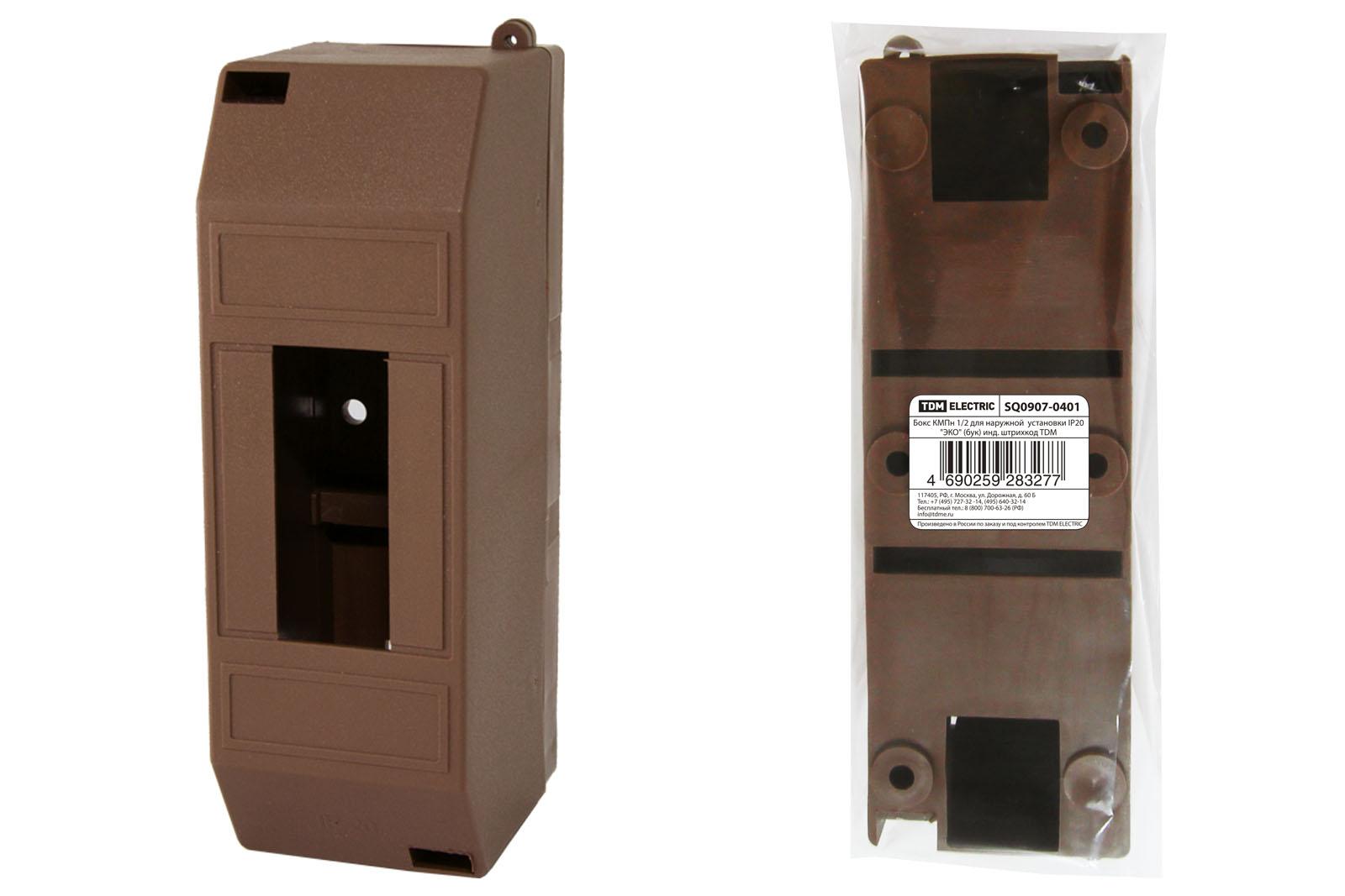 Бокс ТДМЩиты электрические, боксы<br>Тип: бокс,<br>Тип установки: навесной,<br>Материал: полистирол,<br>Степень защиты от пыли и влаги: IP 20,<br>Использование: в помещении,<br>Высота: 125,<br>Ширина: 42,<br>Глубина: 57,<br>DIN рейка: одна<br>