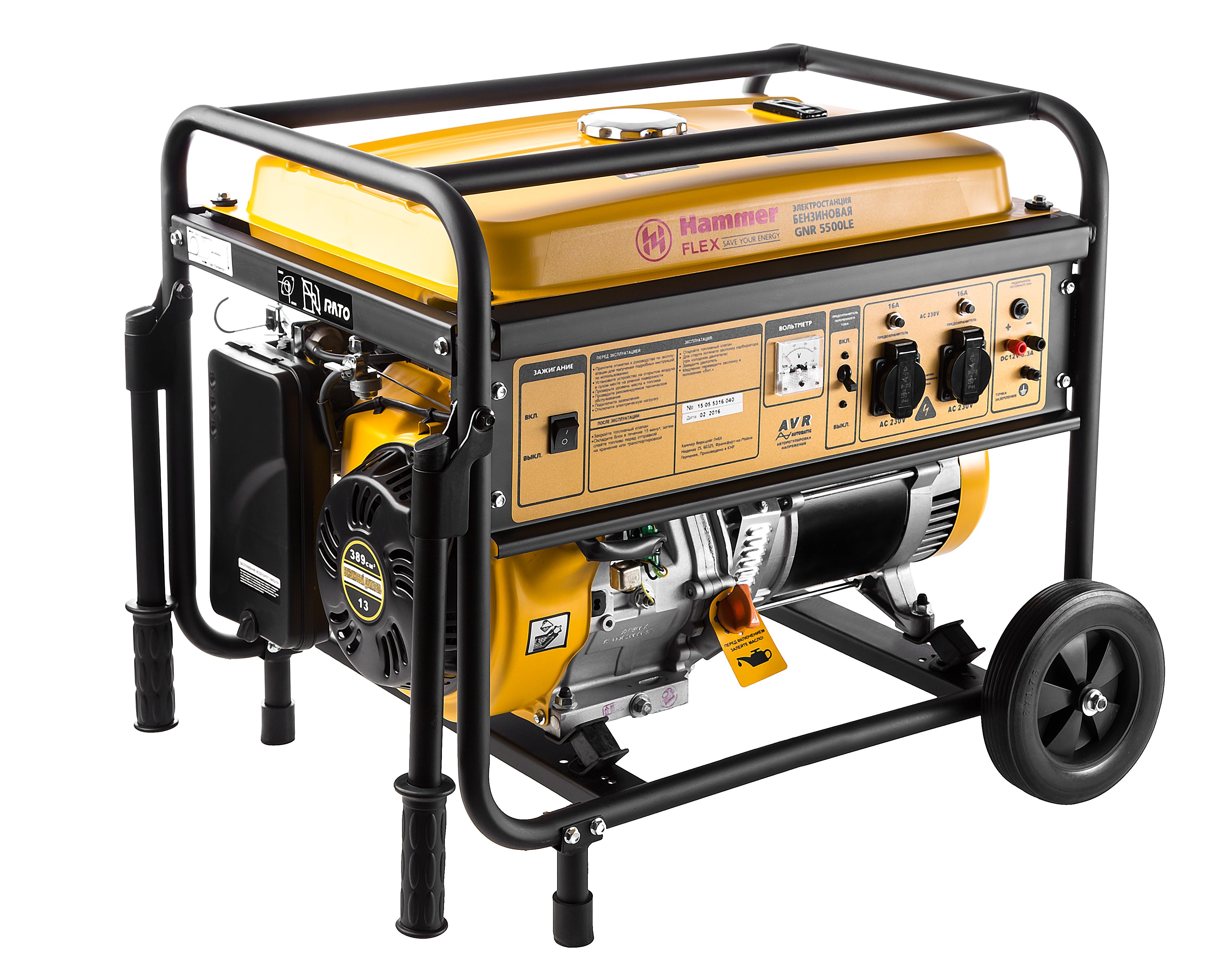 Бензиновый генератор Hammer Gnr5500 le бензиновый