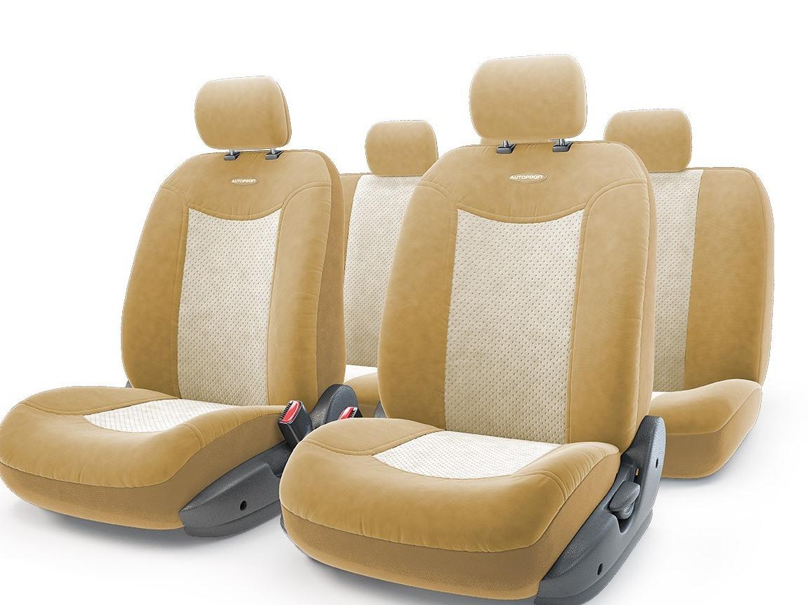 Чехол на сиденье Autoprofi Exp-1105 d.be/l.be (М)