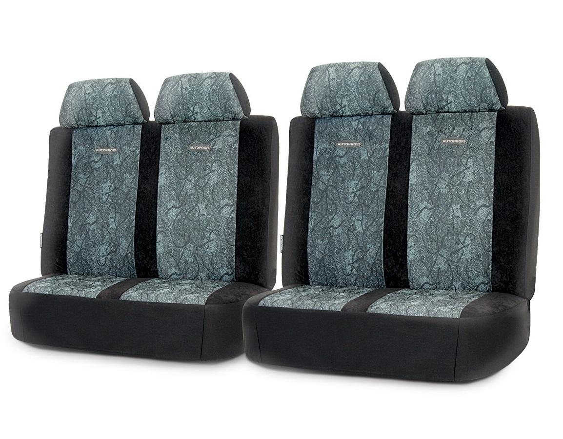 Чехол на сиденье AutoprofiЧехлы на сиденья<br>Тип: чехол,<br>Материал: жаккард,<br>Цвет: Циклон<br>