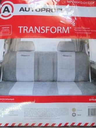 Чехол на сиденье Autoprofi Mpv-004 d.gy/l.gy