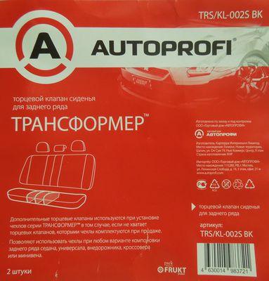 Клапан Autoprofi