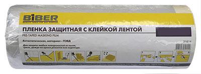Защитная пленка BiberПленка защитная для ремонта<br>Длина (м): 33,<br>Ширина (м): 0.55<br>