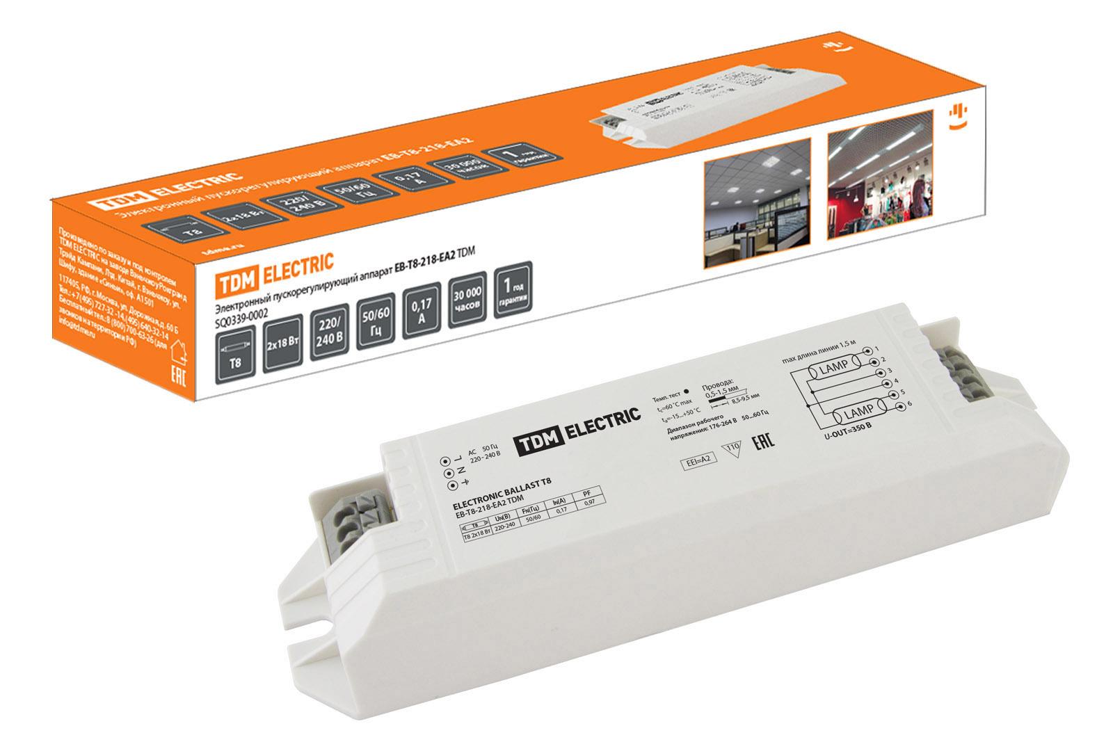 ЭПРА ТДМАксессуары для электромонтажа<br>Тип аксессуара: ЭПРА,<br>Степень защиты от пыли и влаги: IP 20,<br>Максимальная подключаемая мощность: 18<br>