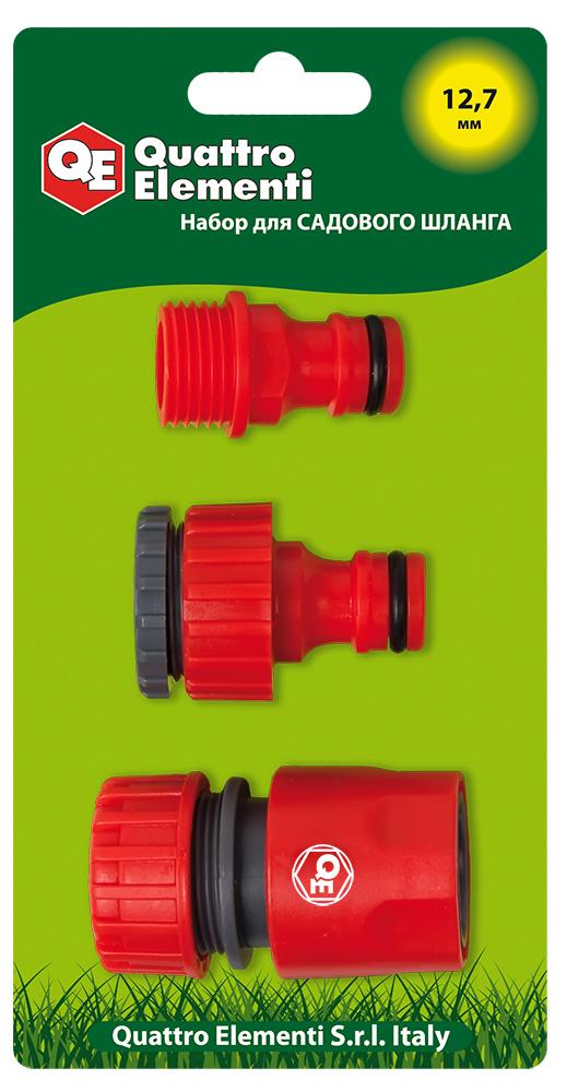 Набор Quattro elementiПистолеты для шлангов и распылители<br>Тип: набор, Материал: пластик<br>