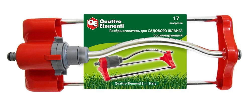 Распылитель Quattro elementiДождеватели, рассеиватели<br>Тип: осцилирующий<br>