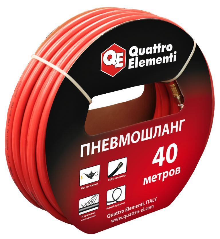 Шланг спиральный для пневмоинструмента Quattro elementi