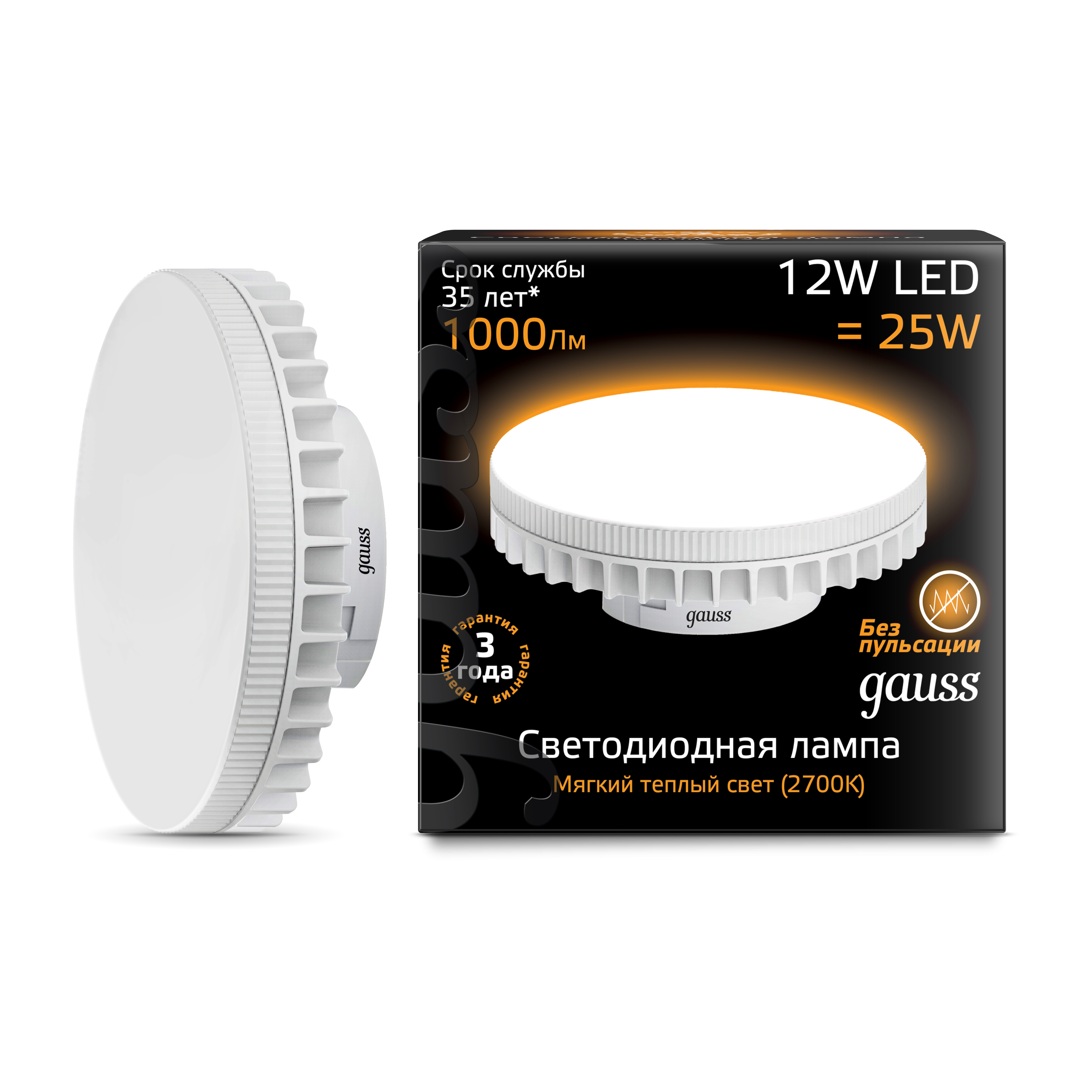 Лампа светодиодная Gauss 131016112