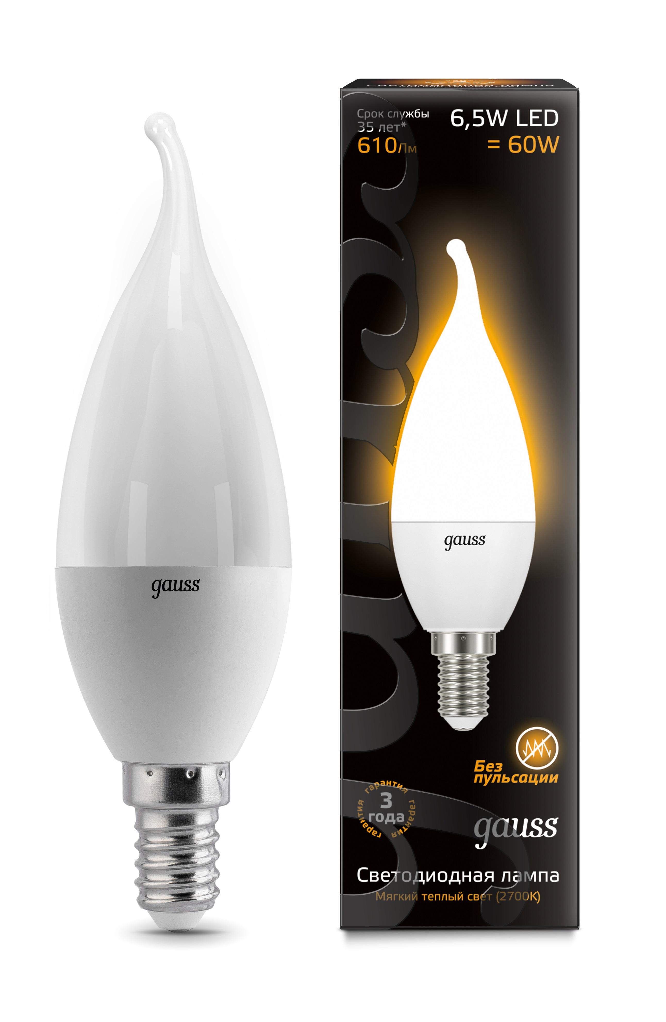 Лампа светодиодная GaussЛампы<br>Тип лампы: светодиодная,<br>Форма лампы: свеча на ветру,<br>Цвет колбы: белая,<br>Тип цоколя: Е14,<br>Напряжение: 220,<br>Мощность: 6.5,<br>Цветовая температура: 2700<br>