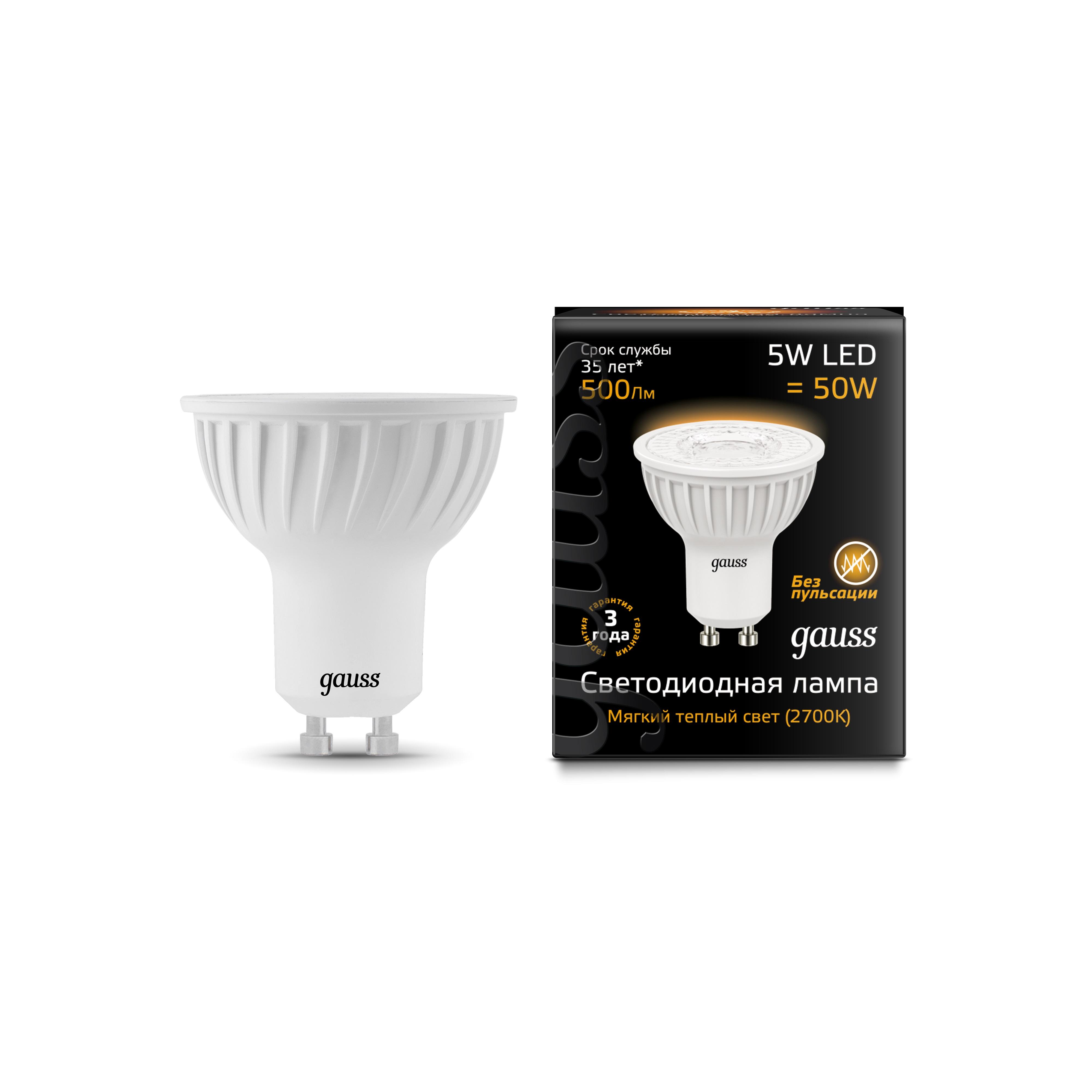 Лампа светодиодная GaussЛампы<br>Тип лампы: светодиодная,<br>Форма лампы: рефлекторная,<br>Цвет колбы: белая,<br>Тип цоколя: GU10,<br>Напряжение: 220,<br>Мощность: 5,<br>Цветовая температура: 2700<br>