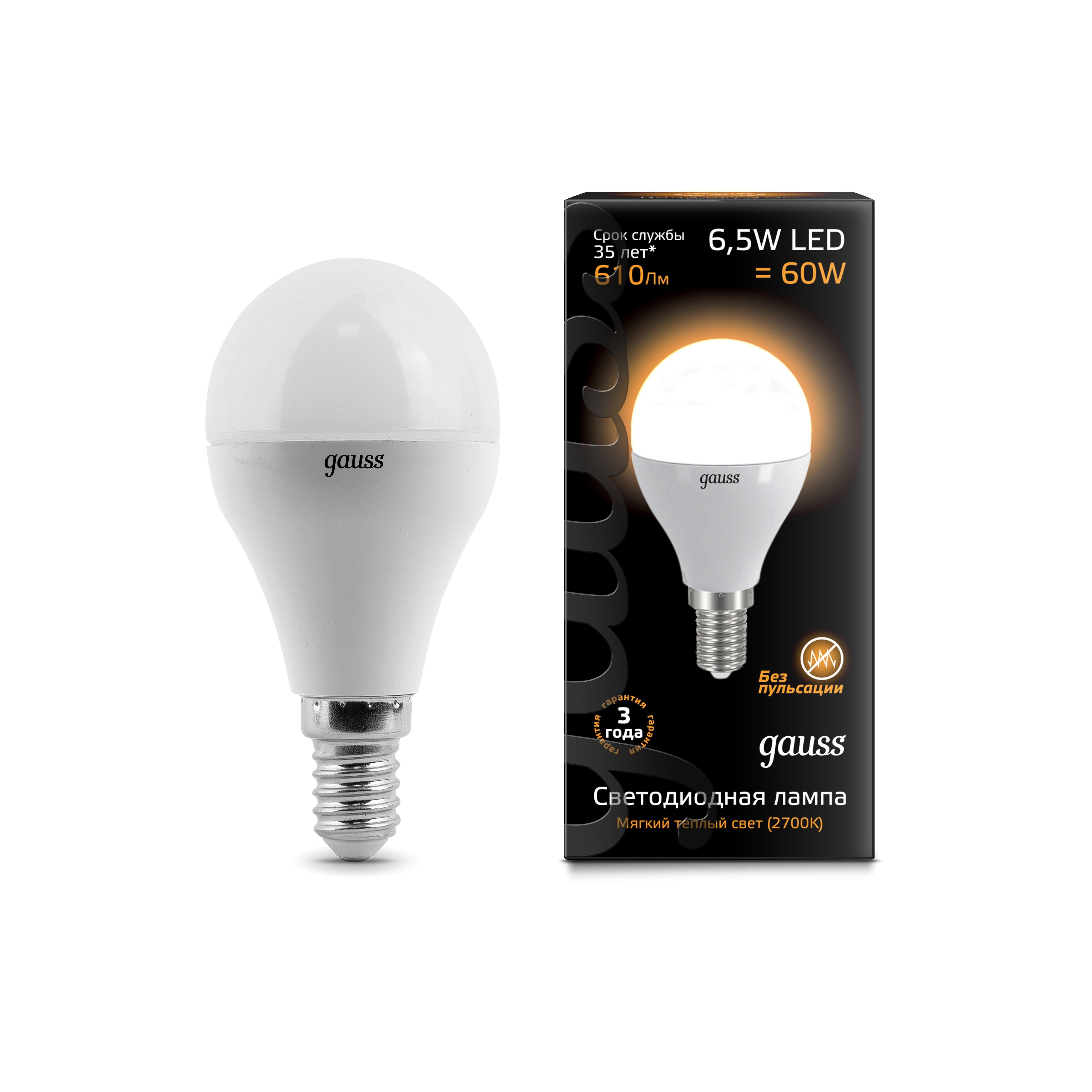 Лампа светодиодная GaussЛампы<br>Тип лампы: светодиодная, Форма лампы: шар, Цвет колбы: белая, Тип цоколя: Е14, Напряжение: 220, Мощность: 6.5, Цветовая температура: 2700, Цвет свечения: теплый<br>