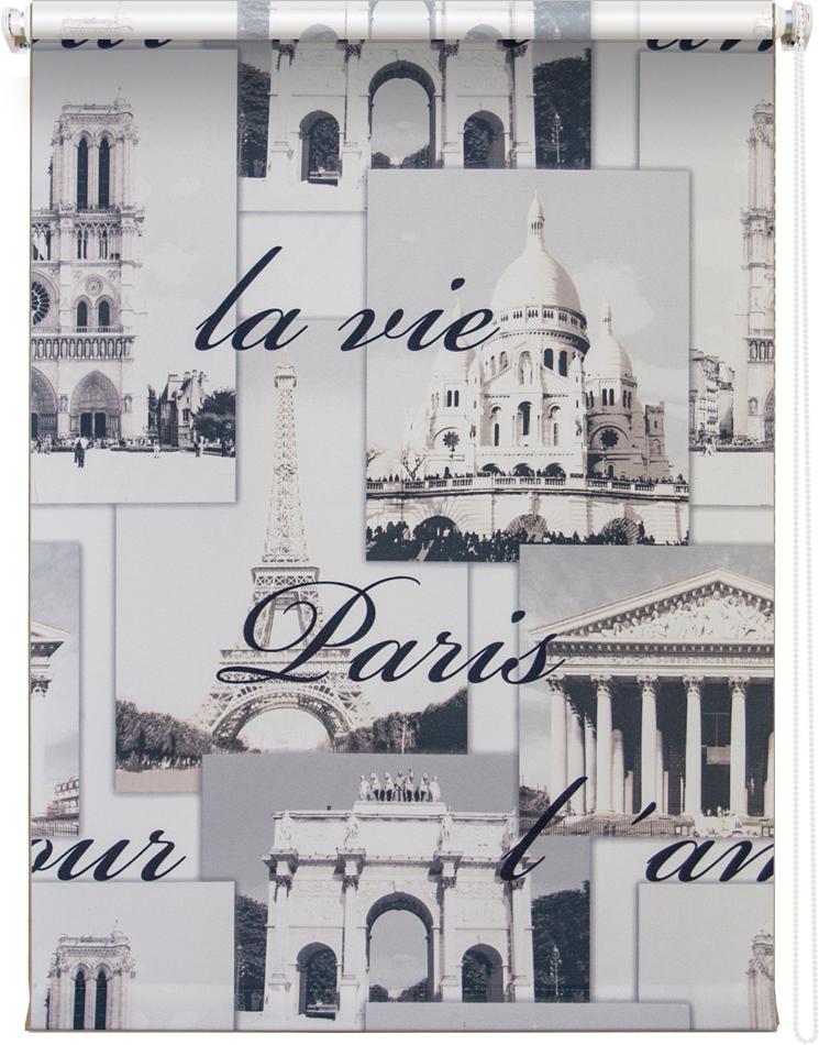 Рулонная штора УЮТРулонные шторы<br>Коллекция: Париж,<br>Материал: полиэстер,<br>Цвет: серый,<br>Размеры: 1800х1750,<br>Ширина: 1800,<br>Высота (см): 175<br>